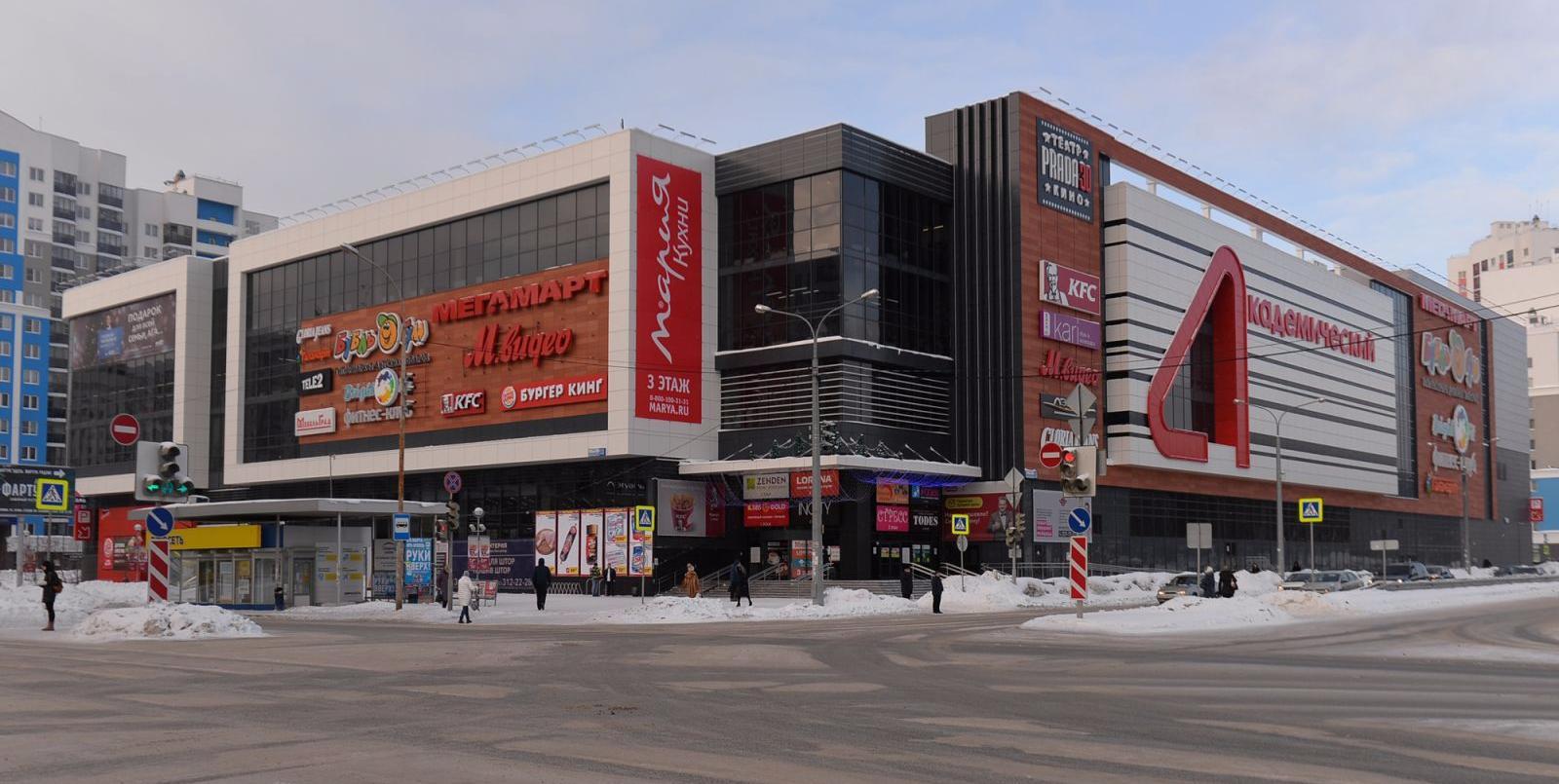 ТРЦ «Академический» - самый крупный районный ТРЦ в Екатеринбурге 9d12c6de10b